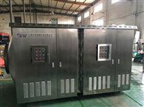 鱼粉厂加工发酵除臭处理设备