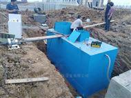沐浴中間廢水處置裝備廠家