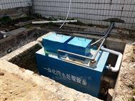 沐浴廢水處置裝備