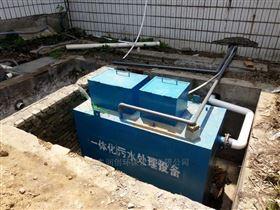 洗浴废水处理设备