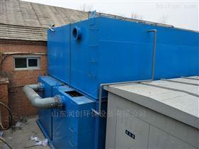 洗涤厂废水处理设备热点