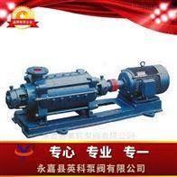 D单吸多级分段式离心泵