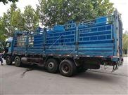 供应邱县乡镇卫生院医院污水处理设备