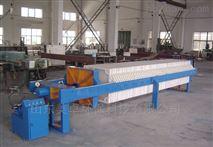 板框压滤机煤化工污泥处理设备