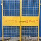 网片式施工电梯安全防护门厂家生产