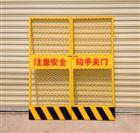 实体商家现货供应施工电梯防护门