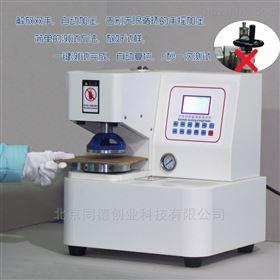 NPD-3000自动型耐破度试验机.NPD-3000