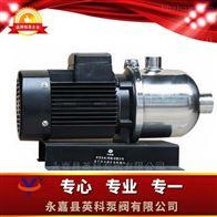 QHLK卧式不锈钢多级泵