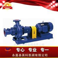 XWJ新型无堵塞纸浆泵