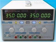 DH1715A-3直流双路跟踪稳压稳流电源厂家