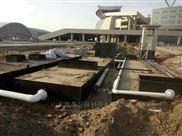 KS-20-太原乡镇医院污水处理设备