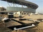 KS-60m³/d锡林郭勒盟一体化医院污水处理设备制造商