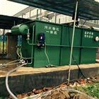 KS-20m³/d屠宰场污水处理设备_客户首选品质保障