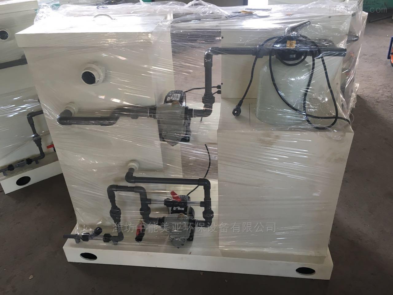 小型防疫站医疗废水消毒设备