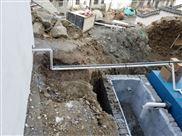 中心医院污水处理设备