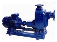 ZW清水自吸泵