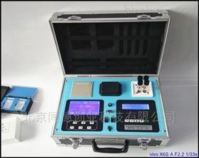 JJG-30B三参数水质分析仪