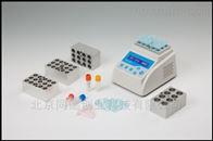 MiniBox迷你型干式恒温器