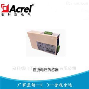 AHVS-LV直流霍尔电压传感器