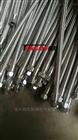 多种规格定做DN20 304不锈钢防爆软管