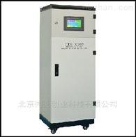 CODG-3000COD铬法在线自动分析仪