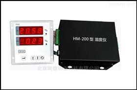 HM-200在线烟气高温湿度仪