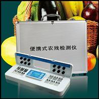 CNNC12P便携式农残留速测仪