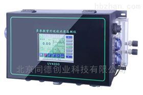 UV 4000多参数紫外吸收水质监测仪