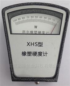 XHS-W橡胶硬度计现货