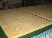 吉林省屋顶防火岩棉板出厂价格