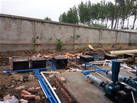 社区洗涤厂废水处理设备生产厂家