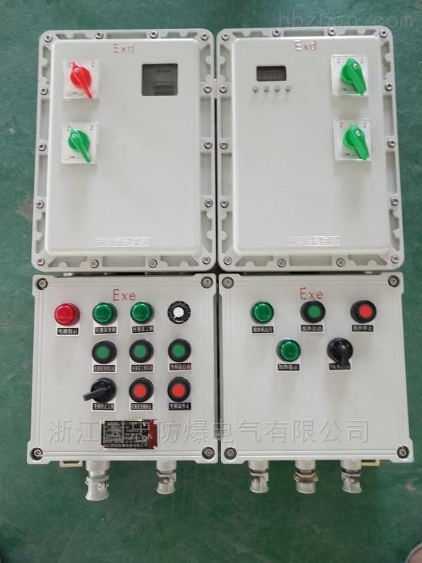 防爆变频器控制箱价格