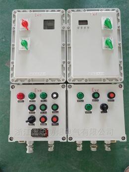 BXK-3非标防爆电器控制箱
