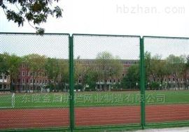 足球场围网隔栅