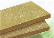 幕墙保温岩棉板生产商
