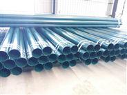 生产承插式热侵塑电缆穿线管厂家