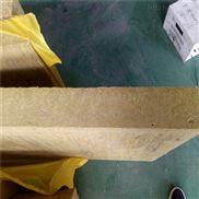 A级外墙保温材料  岩棉板价钱