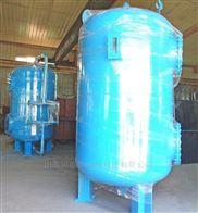 机械过滤器 油水分离 前置预处理净化设备