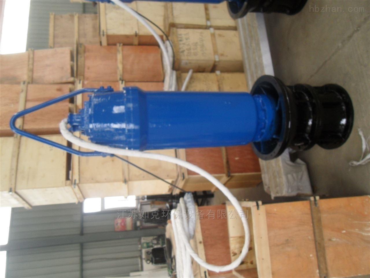 ZQB-潜水轴流泵 如克制造