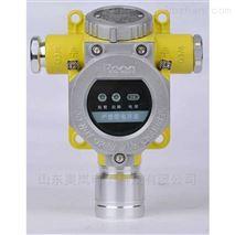 甲烷浓度报警器*