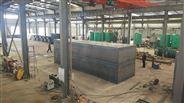 京津冀MBR膜一体化污水处理设备
