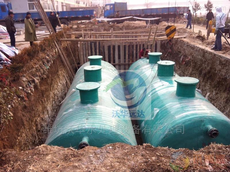 养殖污水处理设备厂家直销
