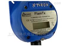 Flamtx-IR-可燃气体泄漏报警仪