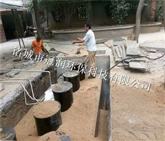 服装厂纺织印染污水处理设备