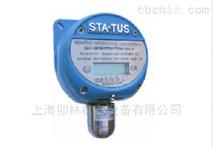Oxytx-防爆型氧氣泄漏報警儀