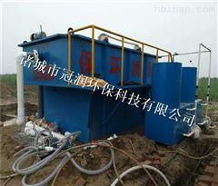 一体化畜牧养殖污水处理设备
