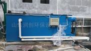 醫院醫療一體化汙水處理係統