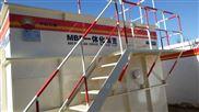 MBR一体化污水处理装置