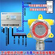 氧气泄漏报警器,可燃气体报警系统与防爆轴流风机怎么连接