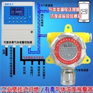 化工廠廠房乙醇濃度報警器,氣體探測報警器與專用聲光報警器怎麼連接